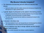 why become culturally competent
