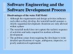 software engineering and the software development process13