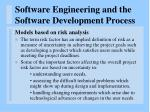software engineering and the software development process21