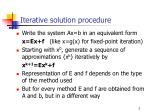 iterative solution procedure
