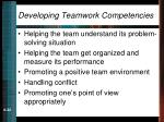 developing teamwork competencies