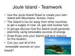 joule island teamwork