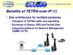 benefits of tetra over ip 1