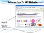 introduction to igc website
