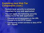 exploiting java web tier components cont