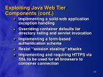 exploiting java web tier components cont109