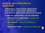 hacking java client server application