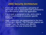 j2ee security architecture138