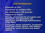 jce architecture