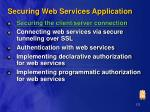 securing web services application