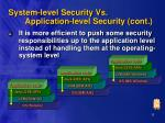 system level security vs application level security cont13