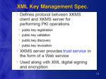 xml key management spec