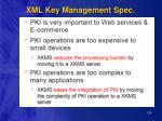 xml key management spec129