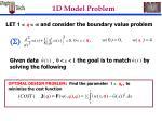 1d model problem