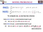 model problem 222