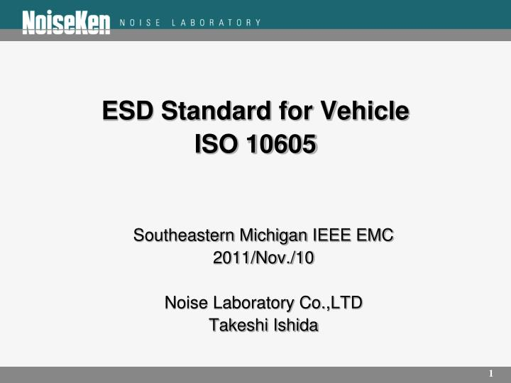 esd standard for vehicle iso 10605 n.