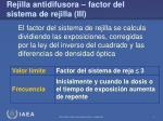 rejilla antidifusora factor del sistema de rejilla iii