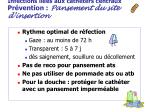 infections li es aux cath ters centraux pr vention pansement du site d insertion19