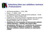 infections li es aux cath ters centraux pr vention