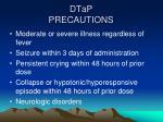 dtap precautions