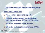 on line annual financial reports