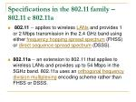 specifications in the 802 11 family 802 11 e 802 11a