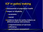 icf in policy making