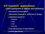 icf research applications38
