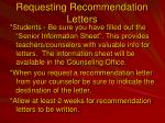 requesting recommendation letters