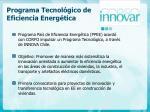 programa tecnol gico de eficiencia energ tica