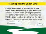 teaching with the end in mind