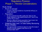 regulatory process phase 1 review considerations