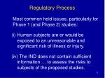regulatory process11