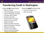 transferring credit in washington