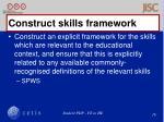 construct skills framework