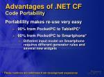 advantages of net cf code portability