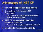 advantages of net cf