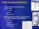 puc implementation