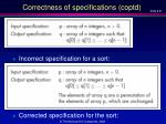 correctness of specifications coptd