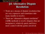 4 alternative dispute resolution