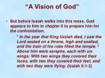 a vision of god12