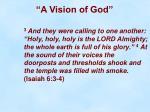 a vision of god13