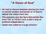 a vision of god3