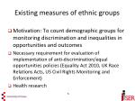existing measures of ethnic groups