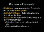 divisions in christianity