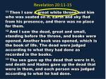 revelation 20 11 1511