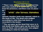 revelation 20 11 1512