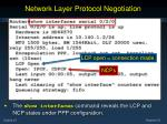 network layer protocol negotiation27