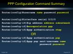 ppp configuration command summary