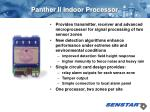panther ii indoor processor